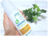「天然素材100% とれるNO.1洗顔パウダー」の画像(2枚目)