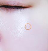 紫根エキス配合!ピアベルピアの美容オイル体験記★の画像(7枚目)