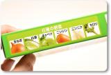 口コミ記事「国産野菜のブイヨン」の画像