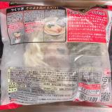「鍋ひとつで簡単美味しい!)なべやき屋キンレイ お水がいらない家系ラーメン」の画像(2枚目)