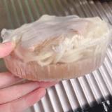 「鍋ひとつで簡単美味しい!)なべやき屋キンレイ お水がいらない家系ラーメン」の画像(4枚目)