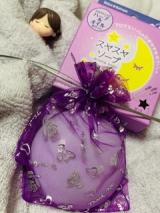 ペリカン石鹸「ZZZソープ」お休み前のアロマ泡!!!の画像(6枚目)