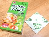 口コミ記事「国産野菜のブイヨンで…(^^)」の画像