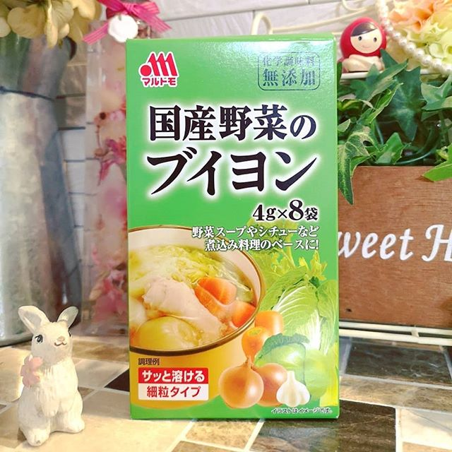 口コミ投稿:マルトモの国産野菜ブイヨンを使って煮込みハンバーグ作りました😆💕玉ねぎ、キャベツ…