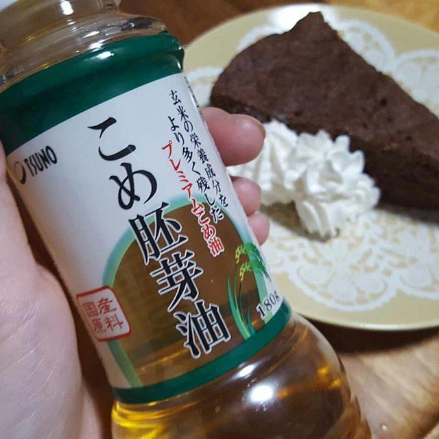 口コミ投稿:こんばんは(*^^*).今日はなんか甘いものが食べたい気分だねぇ。と家族で話していたと…