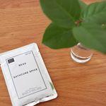 PR・・めぐりビューティーショップBEAU様からアロマ温泉入浴剤『バスキュアスパイス』をお試しさせて頂きました😊別府温泉の湯の花成分と天然精油が配合されていて、湯の花って所謂硫…のInstagram画像