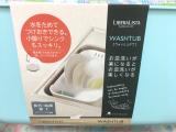★お皿洗いが楽になる洗い桶★ウォッシュタブの画像(3枚目)