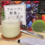 ...🍓🍌🍃🍊🍎🥬🍒🍍【フルーツと野菜のおいしい青汁】飲んでみました🤭青汁の概念覆るくらい飲みやすい!💞青汁の嫌な苦味やにおいはしないし、味はフルーツが強め!!と言うよりフルーツ💭笑…のInstagram画像