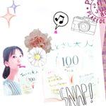 ピルボックスジャパンさんの9月25日発売した「美容基盤食品」のひとさし美人❤️ひとあし先に飲んでいるよ~‼️ いつもピルボックスさんありがとうございます(*^^*)❤️ たんぱく質、ビタミ…のInstagram画像
