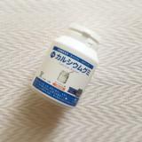 口コミ記事「「カルシウムグミ(ヨーグルト味)」、あっという間になくなる率高め(笑)←」の画像