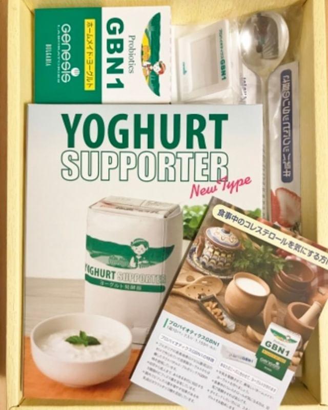 口コミ投稿:ホームメイド・ヨーグルトのスターターキット自宅で簡単ヨーグルト作り牛乳パック、1…