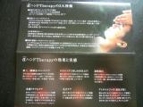 「☆初体験☆ アルファハンドセラピー」の画像(5枚目)
