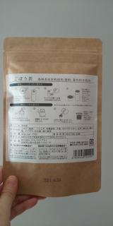 ごぼう茶の画像(2枚目)