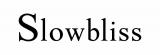 Slow bliss スローブリス 至福の時セットの画像(8枚目)