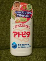 アトピタ☆薬用保湿入浴剤の画像(1枚目)