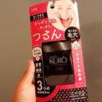 【Juso Kuro Soup】---メディコスプロダクツ株式会社様のイチゴ毛穴のケア、Juso Kuro Soupを試しました!✨- 重曹、パパイン酵素、炭のトリプル洗浄成分でしっか…のInstagram画像