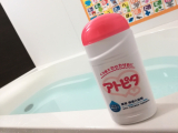 汗疹肌荒れに効く✨アトピタ薬用入浴剤の画像(1枚目)