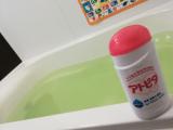 汗疹肌荒れに効く✨アトピタ薬用入浴剤の画像(3枚目)