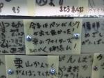 4000回記念230・CSエリザ(明日海トート・芹香ルド)を観ての画像(15枚目)