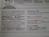 シンリ―ボーテのモイストリッチクリームの画像(4枚目)