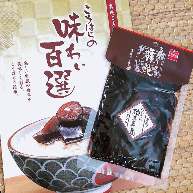 口コミ投稿:🖤つぶら松茸舞昆🖤.肉厚な松茸をスライスして、昆布と炊き上げた佃煮です。舞昆の原料…