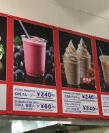 「ドクターイエローと秋桜」の画像(5枚目)