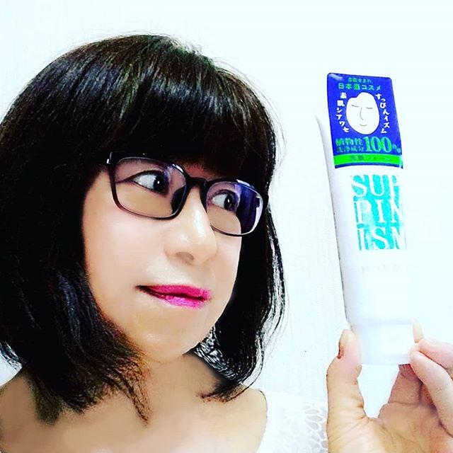 口コミ投稿:歳を重ねるごとに、すっぴんに自信がなくなります。お肌の保湿力がなくなりしっとり…