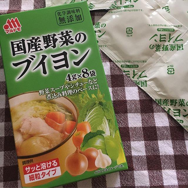 口コミ投稿:書いてたものが全部消えた、、😭😭 国産野菜のブイヨン をお試しさせていただきました🙏…