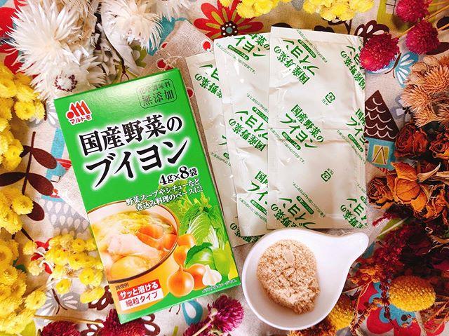 口コミ投稿:煮込み料理や野菜スープ、シチューなどのベースに、マルトモ【国産野菜のブイヨン】…
