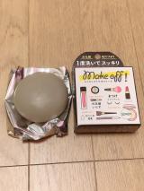 【クレンジング洗顔石鹸 メイクオフソープの効果や使用感は?徹底レポート!】の画像(1枚目)