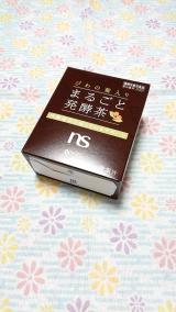 発酵茶ポリフェノールで内臓脂肪を減らす!『シャルレ びわの葉入りまるごと発酵茶』/芋子さんの投稿
