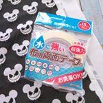 モニターさせていただきました😄株式会社KAWAGUCHI様の水に強い布用両面テープ。もうすぐハロウィンということでメイにマントを。貼りやすいし、水にも強いそうなので洗えるね👍…のInstagram画像