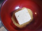 まるごとキューブだしで美味しい茶節♪の画像(2枚目)