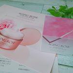エイジングローズ内容量 30g価格  4980円+税ハリ肌を実現するエイジングオールインワンジェルです。これひとつで5つの機能があります。化粧水美容液乳液ク…のInstagram画像