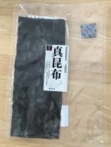 北海道産真昆布で今年初のおでんの画像(1枚目)
