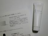 inaho(イナホ)・米ぬかのやさしいスキンケアの画像(6枚目)