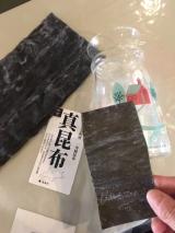 【カネ吉】北海道産真昆布でミルフィーユ鍋の画像(1枚目)