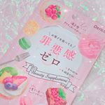 ♥♥♥...Dericos『罪悪感ゼロ』¥1,300(税抜). ヨーグルト味の美味しいダイエットサプリ♥..#罪悪感ゼロ#ギルトフリー#ダイエット女子#…のInstagram画像