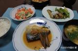 「こぶだし甘露で鯖の味噌煮」の画像(2枚目)