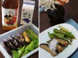 「こぶだし甘露で鯖の味噌煮」の画像(3枚目)