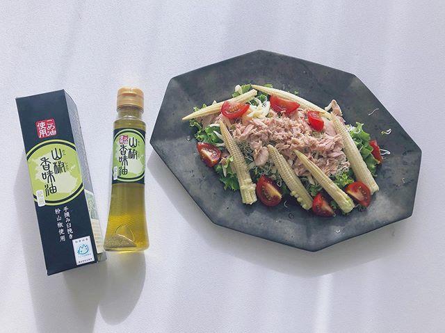 口コミ投稿:築野食品の国産こめ油に、和歌山県の希少な🍇「ぶどう山椒」🌿で香味をつけた「山椒香…