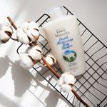 〻〻𓎗【レイヴィーボディシャンプーゴートミルク&ミルクプロテイン 500ml】858円(税込)𓎗ヤギ乳配合弱酸性ボディソープです𓎻𓌈𓎗ゴートミルク(ヤギのミルク)は牛乳…のInstagram画像