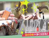 傘杖ぴたっシュの画像(3枚目)
