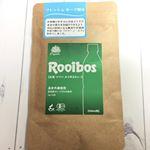 オーガニック生葉(ナマハ)ルイボスティー 500mlペットボトル用ルイボスティーの中でも、オーガニック認証を取得した最高級グレードの茶葉を100%使用しました。遠赤焙煎で香りを高めたル…のInstagram画像