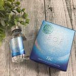 ..*TBC EGF エクストラエッセンス*.ターンオーバーを促進し健康できれいな皮膚に導くとされるEGF。.TBC EGF エクストラエッセンスは年齢と共に減少す…のInstagram画像