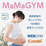 産前産後のフィットネス妊娠で衰えた筋力を取り戻せます✨#MaMaGYM #ママジム #マタニティヨガ #ヨガ #yoga #産後 #産後ダイエット #monipla #combinewpr…のInstagram画像
