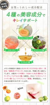 リファータ・フルーツと野菜のおいしい青汁の画像(8枚目)