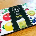 青汁好きの私が、またまたハマった青汁!!その名も。。。.フルーツモリンガスリム.フルーツって名前がついてる通り、甘くて飲みやすい!!.私はいつも豆乳シェイクにするのがお気に…のInstagram画像