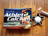 牛乳が苦手な方・乳アレルギーの方に!手軽にカルシウムを摂取!『アスリートカルシウム』の画像(9枚目)