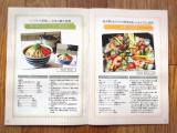 美味しいがギュッ!と凝縮された『のどぐろスープ』の画像(6枚目)